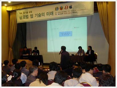 """""""제2 액티브X 방지위해 호환성 강화를"""""""