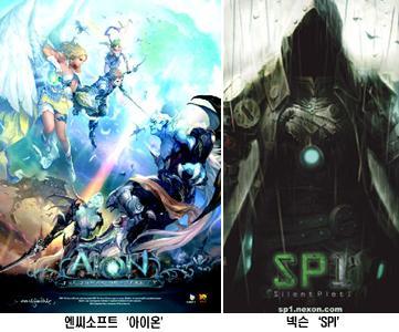 """대작 MMORPG """"내년엔 우리가 주연"""""""