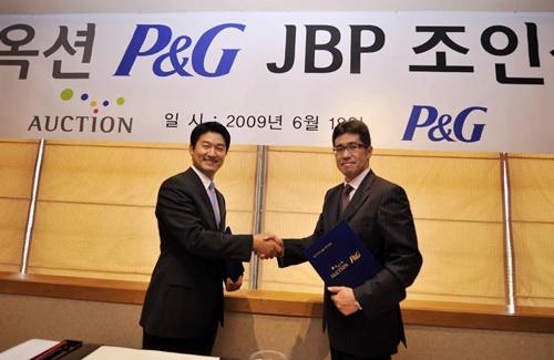 옥션, P&G 브랜드상품 직영숍 운영