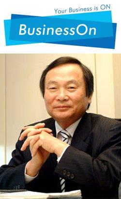 [전자세금계산서] 비즈니스온커뮤니케이션