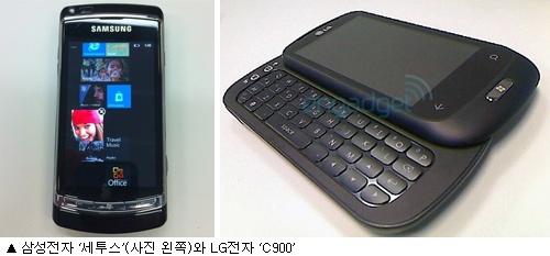 절치부심 `윈도폰7` 애플ㆍ구글 잡을까
