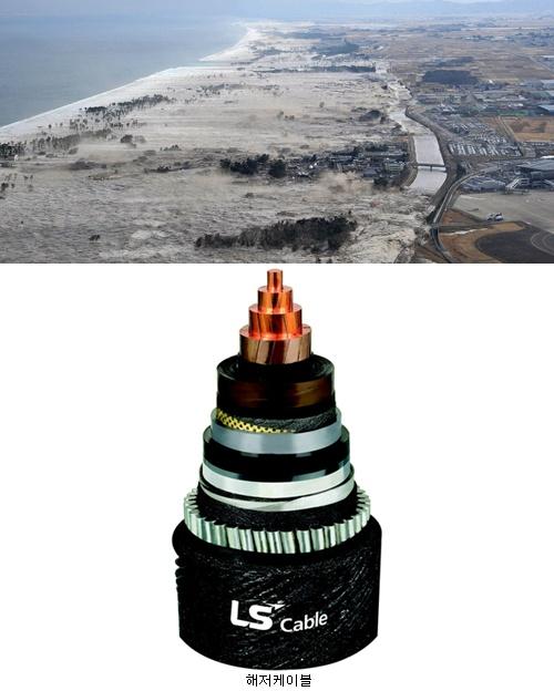 [알아봅시다] 일본 대지진과 해저케이블