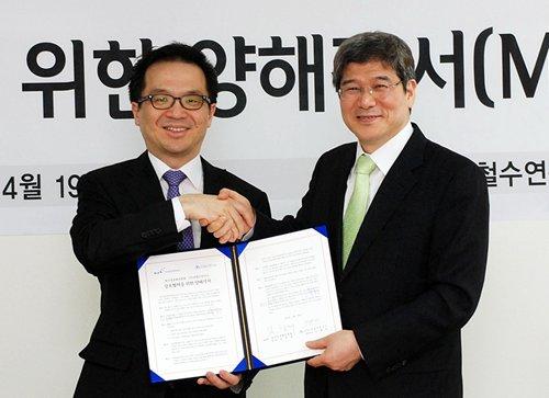 안연구소-정보화진흥원, 정보격차 해소 활동 협력 MOU