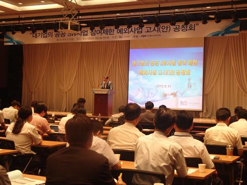 [알아봅시다] 대기업 공공SW사업 참여제한 예외사업