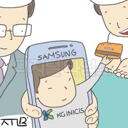 삼성 `월렛`결제 플랫폼 `KG이니시스`서 만든다