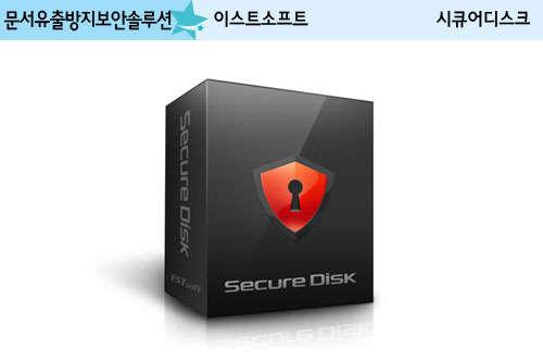 이스트소프트, 문서작업ㆍ보안위반 내역 실시간 모니터링