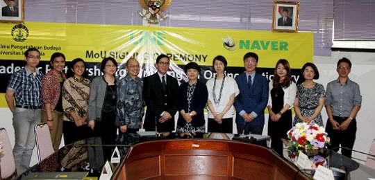 네이버 - 인니 국립대,  산학 프로젝트 공동 진행