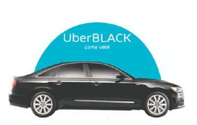자가용으로도 손님 태우는 '우버'… 택시업계 초긴장