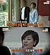 가수 한혜진 남편, 수십억대 사기혐의로 징역 3년 선고