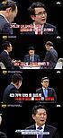 `썰전` 반기문 귀국행보 분석...정청래·박형준 현 국정 토론