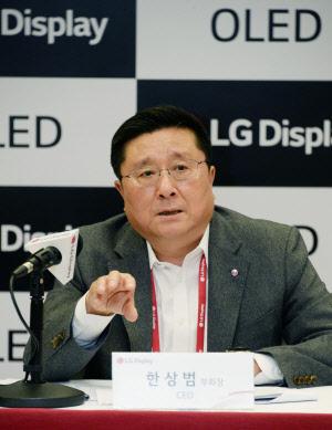 "LGD, ""OLED 매출 비중 40%로 높인다"""