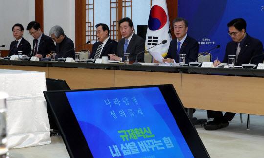 신기술·신산업 '선 시행·후 규제'로 전환... '규제 샌드박스'구체화
