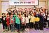 KTH, `아름다운 기브(Give)` 행사 진행