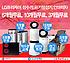 LG(엘지)전자 프르다렌탈, LG공기청정기, 퓨리케어정수기 렌탈 3월 봄맞이 할인이벤트