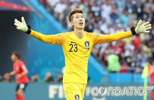 한국, 랭킹1위 독일에 2-0 승...아쉬운 16강탈락