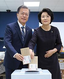 """""""기적같은 성과 한국민 마음다해 기원"""""""