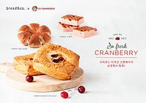 브레댄코, 크랜베리 신메뉴 3종 선보여