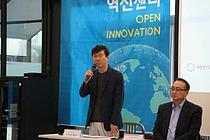 창조경제혁신센터 공동 글로벌 프로젝트  `글로벌 스타벤처 플랫폼 사업` 주관기관 업무협약 체결
