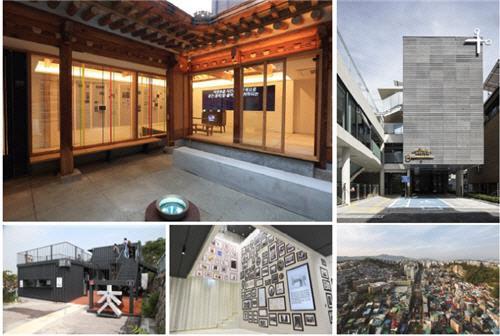`행복마을 창신숭인`… `대한민국 공간문화대상` 수상
