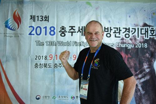 13회 연속 세계소방관대회 참가