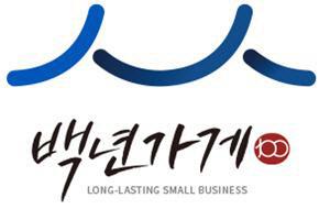`백년가게` 14개 업체 추가선정