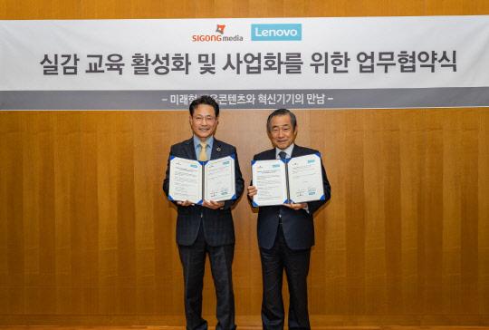한국레노버, VR 헤드셋 `미라지 솔로`로 국내 교육시장 진출