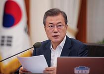 """""""한반도 새질서→동북아 새질서""""…냉전종식 완결 꿈꾸는 文"""