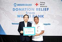 우리은행, 인니 재난구호성금 10억루피아 전달