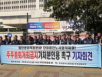 한국GM 노조, 법인분리 반대 '파업 찬반투표' 실시