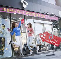 SKT `0플랜` 가입자 두 달만에 30만 돌파