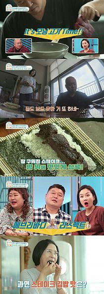 홍윤화도 감탄한 돈스표 스테이크 김밥