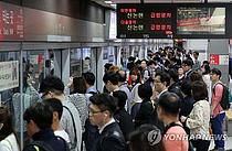 서울 최악의 `지옥철` 9호선 급행 염창→당산 급행…혼잡도 201%