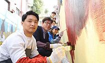HDC현대산업개발, 이태원서 `벽화그리기` 사회공헌활동