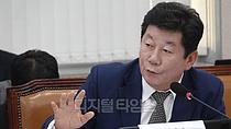 """[2018국감]박재호 """"집값 담합 징역형 처벌 법안 발의"""""""