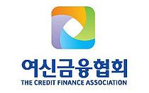 """여신금융협회 """"인터넷 신용카드 불법모집인 형사고발"""""""