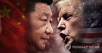 """""""트럼프-시진핑, 내달 29일 만난다…무역전쟁 후 처음"""""""