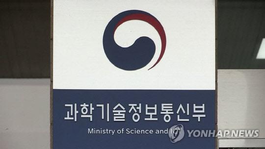 한국, 2021년 국제표준화기구 전기표준회의 총회 유치