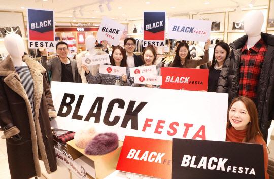 롯데백화점, 블랙페스타 '블랙 라벨 식품전' 열어