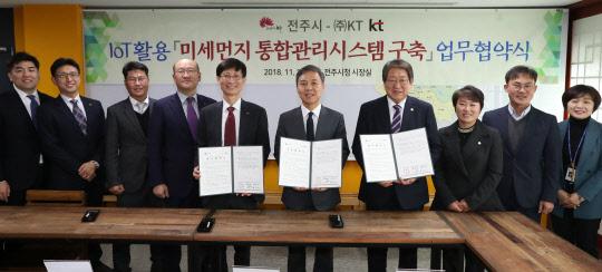 KT-전주시, ICT 미세먼지 통합관리 협약