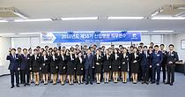 전북은행, 2018년 신입행원 직무연수 실시
