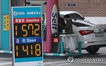 `유류세 인하 효과`...휘발유 가격 2주만에 115원 내렸다