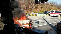 경부고속도 천안구간서 버스·승용차 등 8중 추돌…36명 중경상