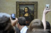 伊, 다빈치 그림 루브르 박물관 대여 `제동`