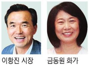 `자랑스러운 세종인 상` 수상