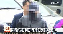 """양예원 촬영 징역..모집책 혐의 부인? """"거짓말!"""""""