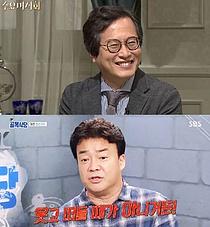 황교익 백종원저격, 황교익TV 초청 응해달라..구독자수 늘리기?