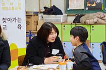 넷마블문화재단, 안산 송호초등학교서 `게임소통교육` 진행