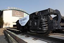 남북·대륙철도 연결 '궤간가변대차'…국제철도연맹 최우수 연구성과 수상
