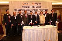 한전, 필리핀 신재생에너지 시장 진출