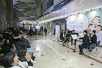 도요타, 자선 병원 콘서트 개최